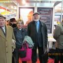 Aurel_Ionescu_Cartea 145